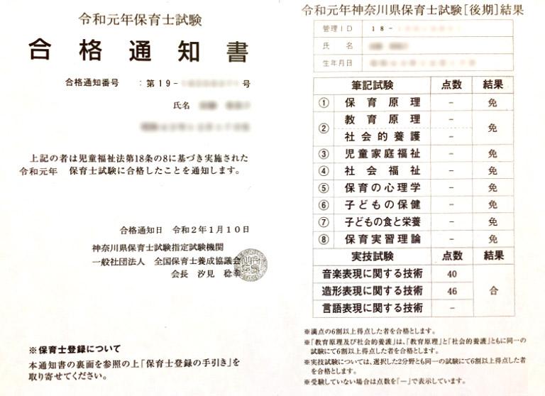 横浜市西区 Aさん(51歳)