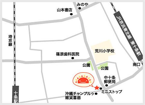 サンライズキッズ保育園 東京北区園 周辺地図
